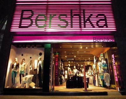 20130207153014-tienda-bershka.jpg